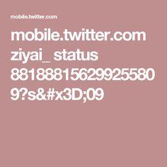 mobile.twitter.com ziyai_ status 881888156299255809?s=09