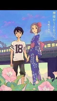 Una imagen preciosa del manga Los dioses mienten. Kami-sama ga Uso o Tsuku.