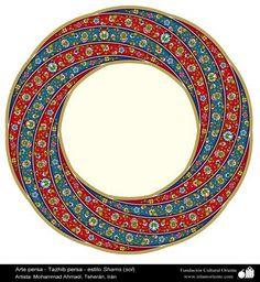 http://fotografia.islamoriente.com/en/content/islamic-art-persian-tazhib-shams-style-sun-0