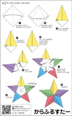 1 million+ Stunning Free Images to Use Anywhere Cool Paper Crafts, Diy Arts And Crafts, Holiday Crafts, Origami Stars, Origami Easy, Dollar Origami, Christmas Origami, Christmas Paper, Origami Tutorial