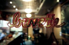 Buvette. Opened by Jody Williams, formerly of my other favorite tiny W. Village spot, Gottino. I sat here for three hours with friends, making friends with the amazing staff and enjoying every morsel of the little French dishes. So homey, so welcoming. I would eat here every week.