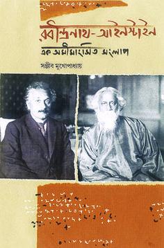 Tapobhumi Narmada Ebook