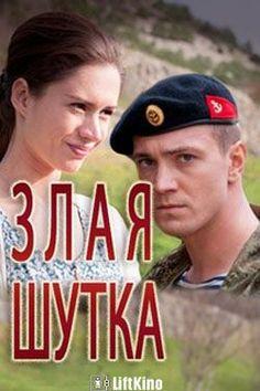 «Фильм Живой Товар.» / 2012