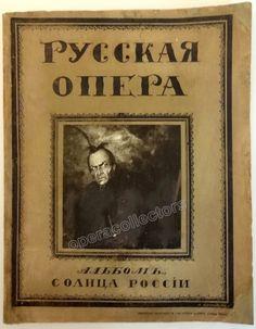 Russian Opera - 1914 Russian Book of Photographs