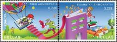Greece - Europa 2010 Children's books stamps