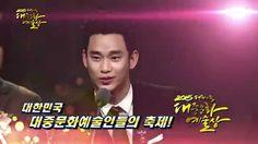 [KOCCA NEWS] 2015 대한민국 대중문화예술상 소개 영상 ▶한국콘텐츠진흥원 ▶KOCCA ▶2015 대중문화예술상 ▶대한민국 대중문화예술상 ▶2015 Korean Popular Culture and Arts Awards