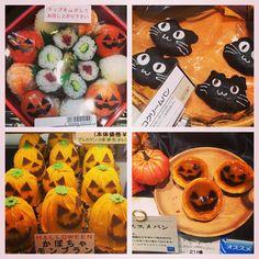 #Halloween in #Tokyo !  Trick or (lots of) Treats :) #davidkimyoga