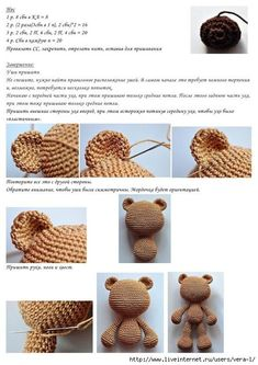 Lovely Teddy Bear Amigurumi - Tutorial - no finished measurements given - very cute though! The three little Pigs Finger Puppets crochet by FunnyAmiToys crochet puppets crochet finger theater pig wolf amigurumi theater Waldorf toy home school accesso Crochet Teddy Bear Pattern, Crochet Animal Patterns, Crochet Patterns Amigurumi, Crochet Animals, Crochet Dolls, Crochet Baby, Knitting Patterns, Knitting Toys, Hat Crochet