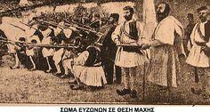 Γενικό Επιτελείο Στρατού - Ελληνοτουρκικός Πόλεμος 1897 Movie Posters, Art, Art Background, Film Poster, Kunst, Performing Arts, Billboard, Film Posters, Art Education Resources