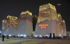 Russia pavilion at the Shanghai World Expo site April Architecture Renovation, Facade Architecture, Amazing Architecture, Creative Architecture, Shanghai, Mall Facade, Facade Lighting, Modern Architects, Architecture Magazines