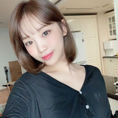 Forever Girl, Japanese Girl Group, Star Girl, Pretty And Cute, Fun To Be One, K Idols, Pop Group, Kpop Girls, Korean Girl
