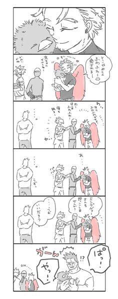 Comic Anime, Anime Comics, Buko No Hero Academia, My Hero Academia Manga, Syaoran, Boku No Hero Academy, Otaku, Fan Art, Wallpaper