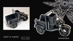 Μηχανές από ανταλλακτικά αυτοκινήτου Toys, Activity Toys, Clearance Toys, Gaming, Games, Toy, Beanie Boos