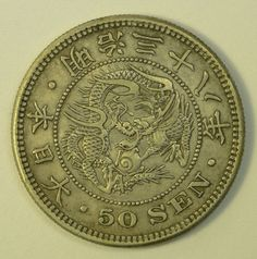 Japan 1905 - 50 Sen