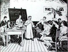 Li Hua - China culture