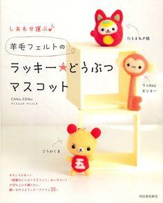 Master Collection Chiku Chiku 03 Creative Small by MeMeCraftwork