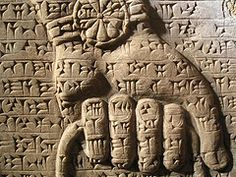 Detail of an Assyrian orthotast from the palace of Assunasirpal II in Nimrud (884-860 BC).
