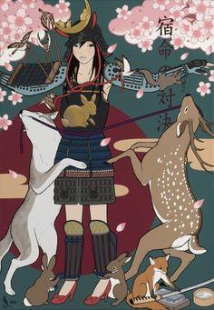 """宿命の対決/SHUKUMEI NO TAIKETSU (Battle Of Destiny)"", Yumiko Kayukawa"