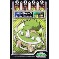 Pokemon 2008 Diamond & Pearl Neo #4 Series Torterra Battle Sticker