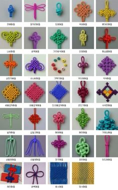 Types of knots - not crochet, but AWESOME none the less ☺ by sammsfamily