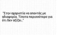 Μονο με αδιαφορια.τιποτα περισσοτερο... Greek Quotes, Captions, Thoughts, Math, Painting, Instagram, Painting Art, Math Resources, Paintings