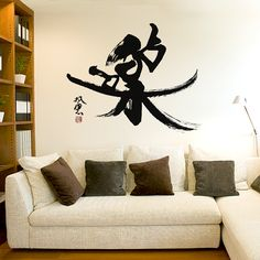Calligraphy Wallpaper, Calligraphy Logo, Japanese Calligraphy, Modern Calligraphy, Calligraphy Alphabet, Typography, Writing Art, Samurai Art, Architecture Tattoo