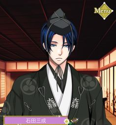 WHAAAT!Lord Mitsunari can you smile a little ?😣😣😣