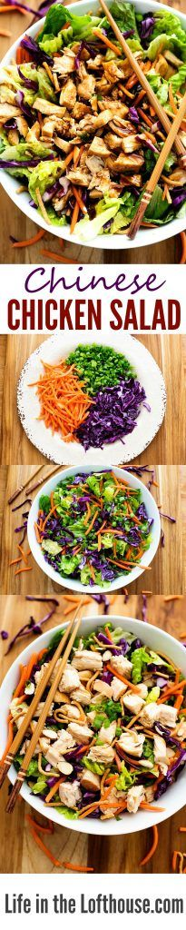 Romaine lettuce, shredded carrots, green onion and red cabbage with grilled chicken that is so flavorful and Chinese dressing!