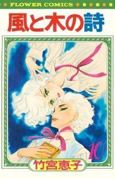 Shoujo, Manga, Comics, Flowers, Anime, Manga Anime, Manga Comics, Cartoon Movies, Cartoons