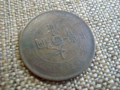 antique chinese copper coin ten cash by DrewsCollectibles on Etsy, $9.00