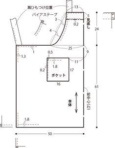長めの丈で普段使いにぴったりな手作りエプロンの作り方(布小物) | ぬくもり Sewing Aprons, Sewing Clothes, Sewing Tutorials, Sewing Projects, Clothing Patterns, Sewing Patterns, Apron Pattern Free, Japanese Apron, Home Sew