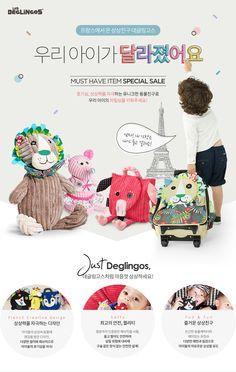 위틀스토어 프리미엄 유아동용품 전문쇼핑몰 Product Banner, Fashion Website Design, Minimal Theme, Baby Banners, Event Page, Wordpress Theme Design, Web Design Services, Graphic Design Trends, Banner Design