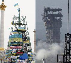 Символи перемог українського народу і війська України
