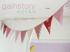 GainStory  Party Flag Red and Blue by Heicy by HeyCi on Etsy