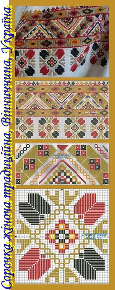 Description:Material: Cotton Linen, Bamboo Embroidery HoopSize: Diameter As the picture showQuantity: 1 x embroidery x needlework x x embroidery x embroidery x embroidery threadsCraft: The embroidery kit contains instructions to teach you how Hungarian Embroidery, Hardanger Embroidery, Folk Embroidery, Embroidery Patterns Free, Cross Stitch Embroidery, Embroidery Designs, Cross Stitch Borders, Cross Stitching, Cross Stitch Patterns