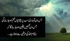 AsMa Baloch