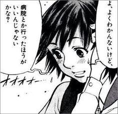 ネタ New Hair Cut new hair cut design for man Otaku, Anime Soul, Money Games, Old Anime, Old Ads, Manga, Anime Comics, Vaporwave, Funny Comics