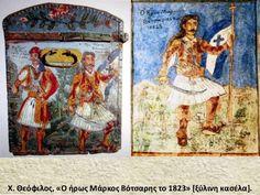 Η ελληνική επανάσταση μέσα από την τέχνη Ελλήνων δημιουργών/σε αλφαβη… Baseball Cards, Painting, Art, Art Background, Painting Art, Kunst, Paintings, Performing Arts, Painted Canvas