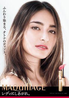 Japanese Models, Shiseido, Covergirl, Art Direction, Amazing Women, Make Up, Skin Care, Womens Fashion, Inspiration