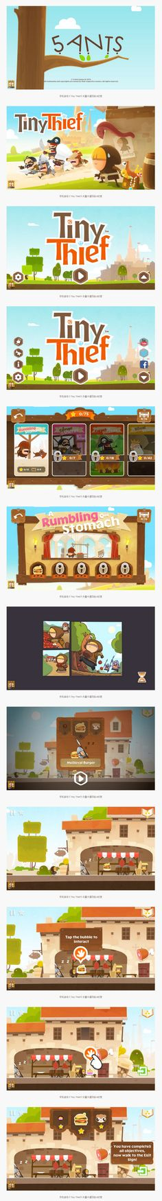 "Mobile game ""Tiny Thief"" Vector cartoon ..."