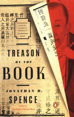 Treason by the Book cover designed by Evan Gaffney for Penguin