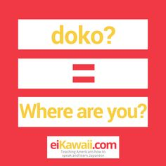 Day 35 of 365. Doko? (where are you?) . #japanese #japaneseculture #japaneselanguage #japaneselife #japaneselesson #japaneselifestyle #japaneseteacher #japaneseliving #japaneselearning #japaneselessons #japanesetutor #japanesetravel #eiKawaii #culture #lesson #learning #learningjapanese #learnjapanese #speak #learn #travel #challenge #kaiwa #teaching #passion #awesome #fun #eichan #wordoftheday #365daychallenge