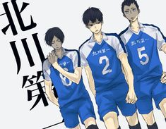Haikyuu Kageyama, Haikyuu Fanart, Haikyuu Ships, Kagehina, Haikyuu Anime, Anime Chibi, Hinata, Chibi Sketch, Haruichi Furudate