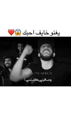 Mohammed Al Sahli Music Video Song, Music Lyrics, Music Quotes, Music Videos, Cover Photo Quotes, Picture Quotes, Funny Pranks, Funny Jokes, Funny Car Videos