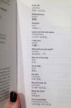 u all wanna learn japanese.this sone of it Since u all wanna learn japanese.this sone of itSince u all wanna learn japanese.this sone of it Japanese Quotes, Japanese Phrases, Japanese Words, Japanese Memes, Study Japanese, Japanese Culture, 9 In Japanese, How To Learn Japanese, Beautiful In Japanese