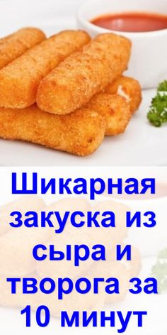 Pfeffernusse Cookies Recipe, Lemon Asparagus, Butter Salmon, Kitchen Magic, Cooking Recipes, Healthy Recipes, Russian Recipes, Potato Chips, Food Photo