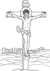 Jesus on the cross Bible Coloring Pages  Coloring Pages  Gospel