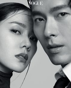 Son Ye Jin and Hyun Bin Vogue photoshoot Korean Couple Photoshoot, Vogue Photoshoot, Couple Shoot, Asian Actors, Korean Actresses, Korean Actors, Actors & Actresses, Hyun Bin, Vogue Korea