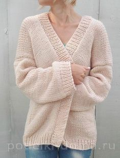 Cardigan Pattern, Knit Cardigan, Crochet Shoes, Knit Crochet, Knitted Coat, Knit Fashion, Vintage Knitting, Knitting Patterns Free, Sweater Weather