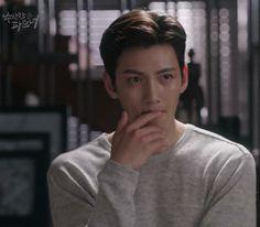 Ji Chang Wook in Drama: Suspicious Partner